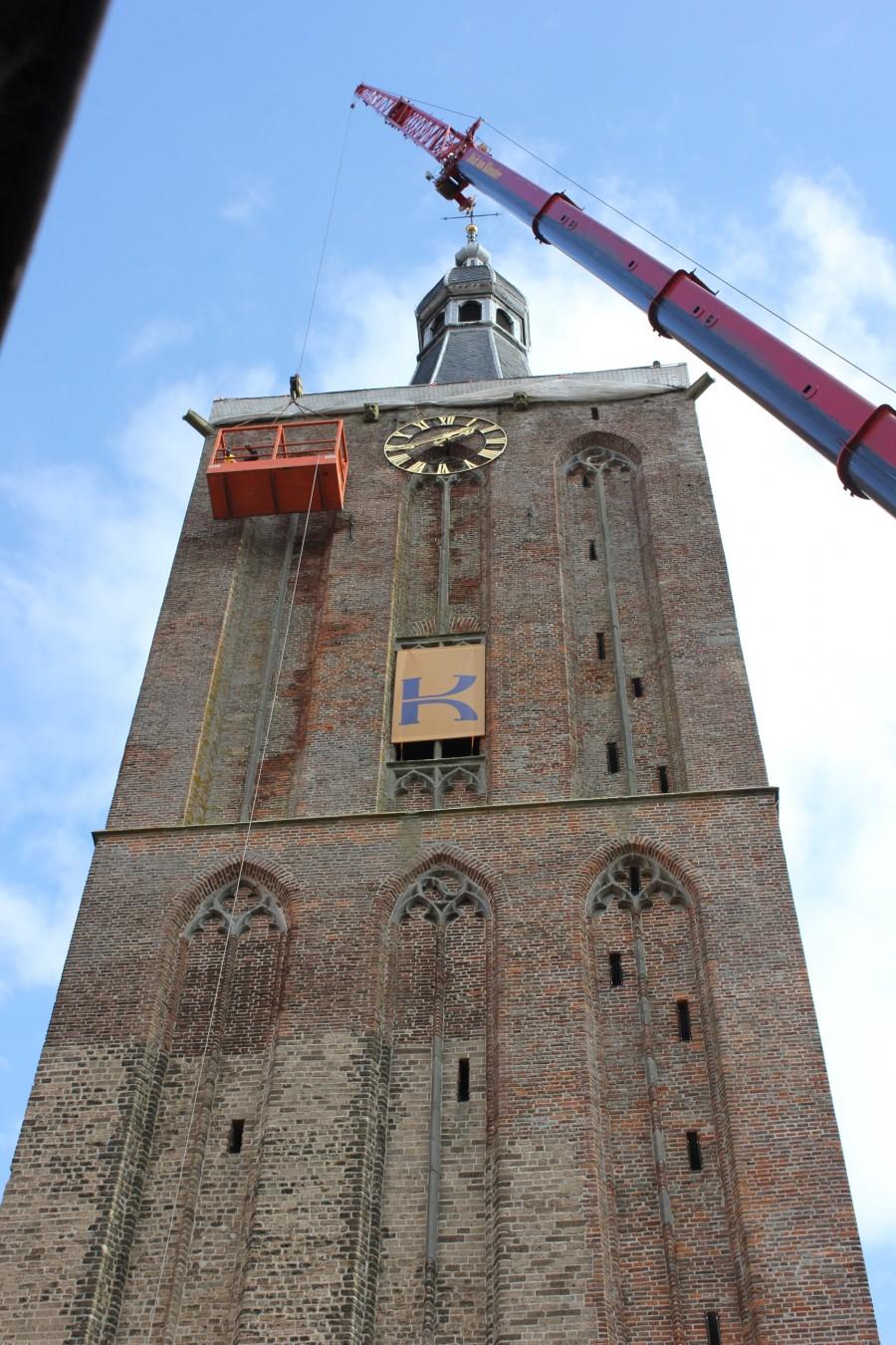 Toren Hasselt | onderhoud